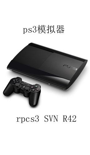 ps3模拟器下载rpcs3 git