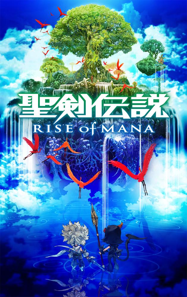 圣剑传说玛娜崛起安卓破解版下载