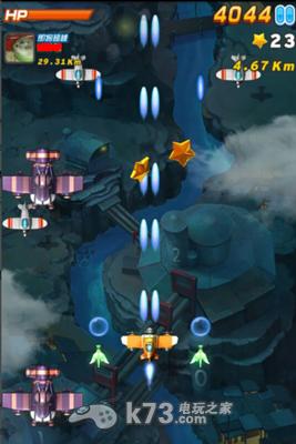 全民飞机大战 v1.0.75 下载 截图