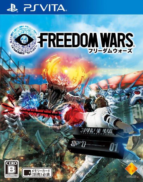 自由战争 日版下载