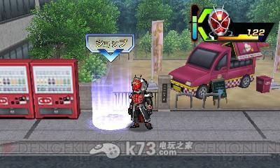 假面骑士旅行者战记 日版下载 截图