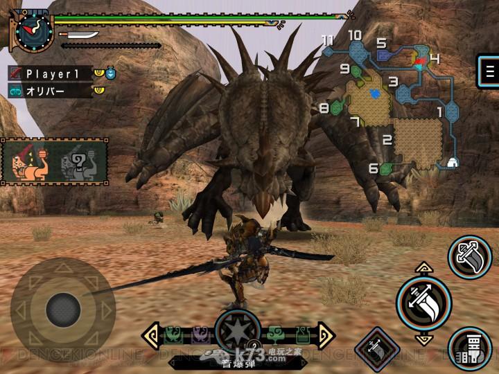 ios怪物猎人p2g中文版下载
