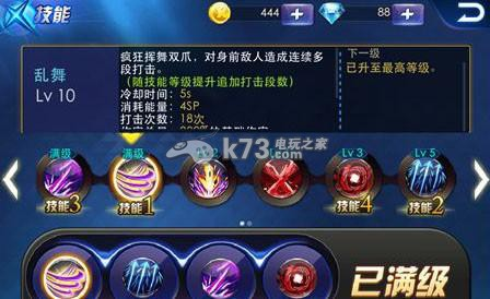 天天炫斗 v1.34.412.1 官网下载 截图