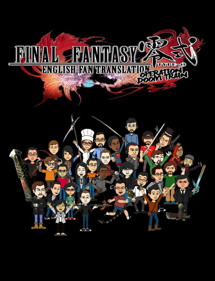 最终幻想零式美版下载