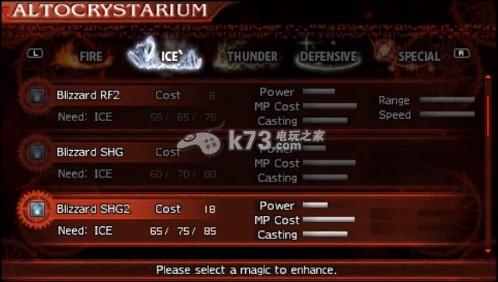 最终幻想零式 美版下载 截图