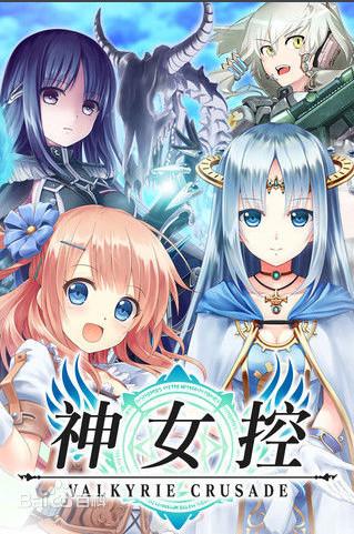 神女控 v4.4.0 下载