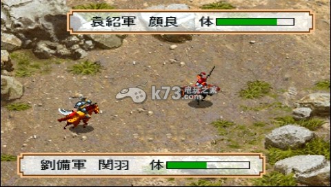 psp 霸王的大陆汉化版下载 霸王的大陆ps中文版 k73电玩之家