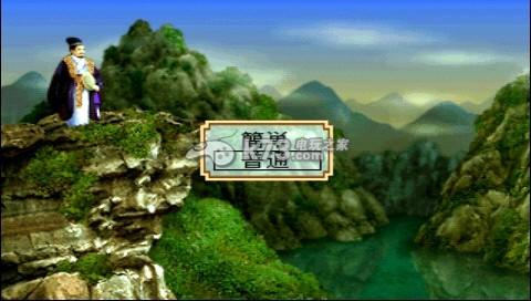 霸王的大陆 v2.8.1 汉化版下载 截图