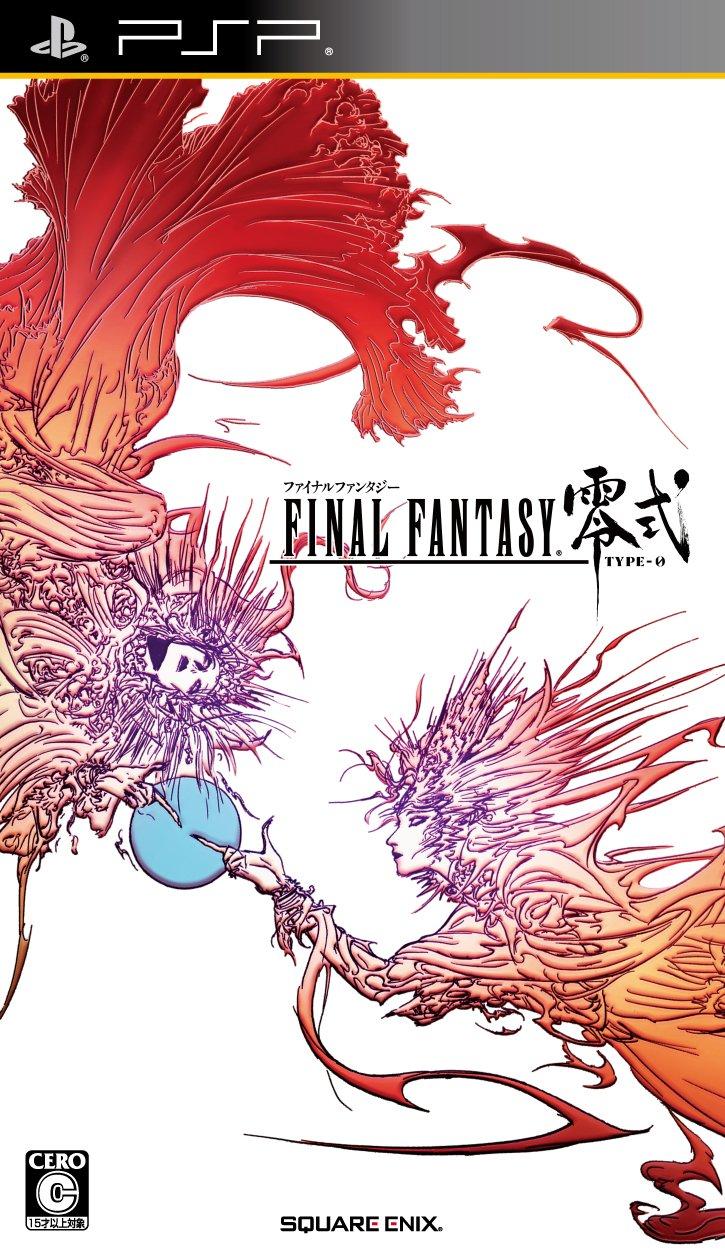 最终幻想零式 完全汉化版下载