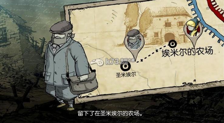 勇敢的心世界大战汉化版下载