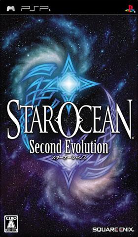 星之海洋2日版下载