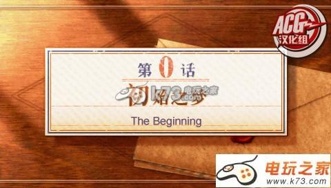 召唤之夜5 中文版下载 截图