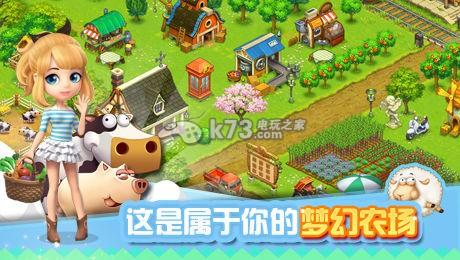 全民农场 v1.18.2 破解版最新下载 截图