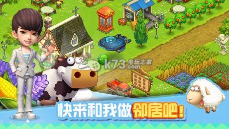 全民农场 v1.17.2 破解版最新下载 截图
