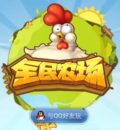 全民农场破解版最新下载v1.19.2