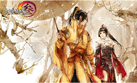 剑网3 中文版下载