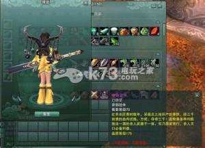 剑网3 中文版下载 截图
