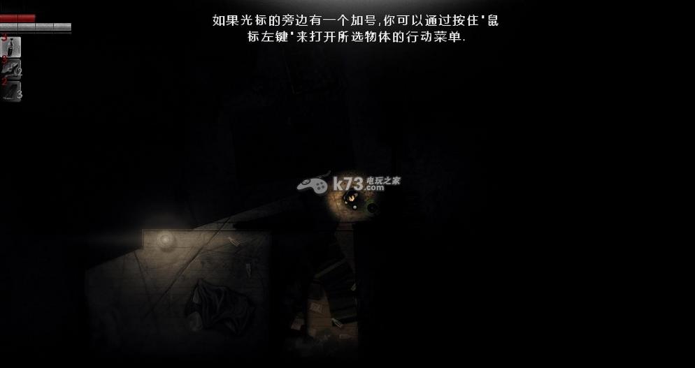 阴暗森林 v3.13 汉化版下载 截图