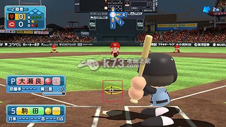 实况力量棒球2014 日版预约 截图