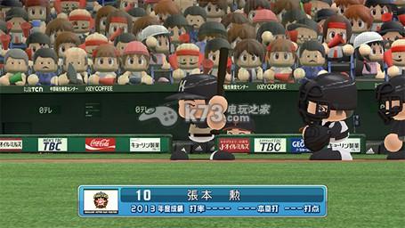 实况力量棒球2014 日版下载 截图