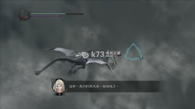 龙背上的骑兵3女主角 龙背上的骑兵3攻略 龙背上的骑兵3下载 k73电玩