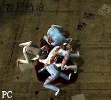 丧尸统治中文版下载