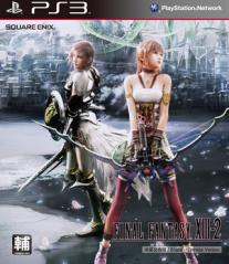 最终幻想13-2 中文版下载