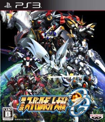 第二次超级机器人大战og 日版下载