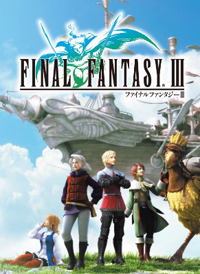 最终幻想3 日版下载