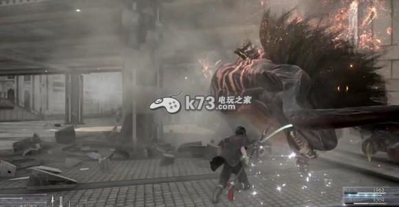 最终幻想15 日版预约 截图