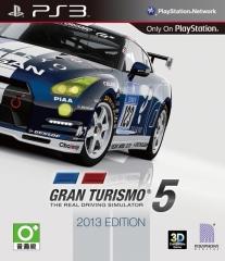 GT赛车5 2013版 中文版下载
