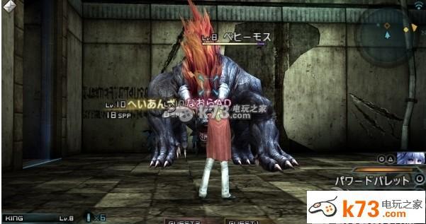 最终幻想零式HD 日版下载 截图