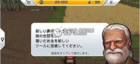 模拟农场14 中文版下载 截图