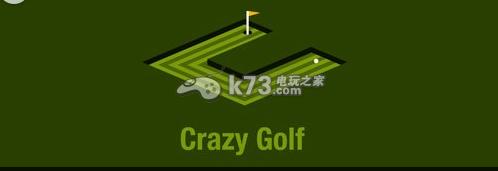 创意高尔夫 日版下载 截图