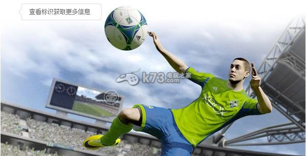 FIFA15 美版下载 截图