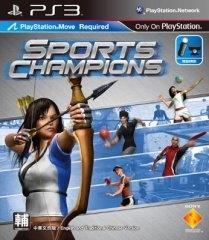 运动冠军 中文版下载