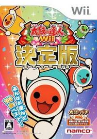 [WII]wii 太鼓达人Wii 决定版日版预约 太鼓达人Wii决定版汉化版