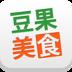 豆果美食 v6.9.19.2 软件下载