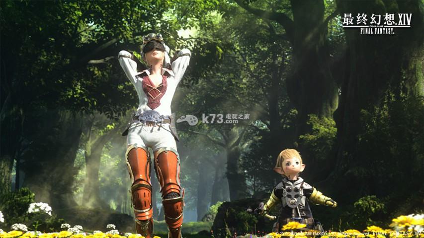 最终幻想14 客户端下载 截图
