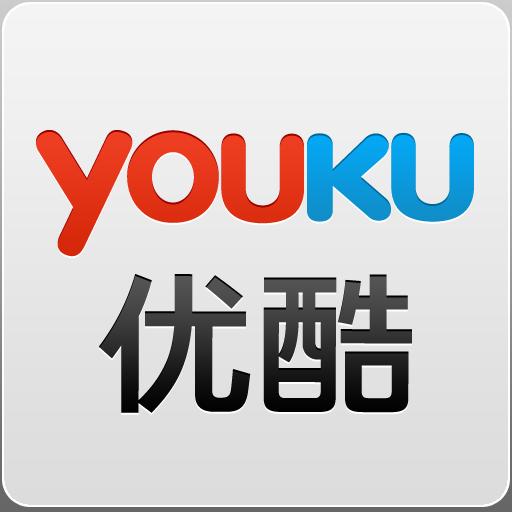 优酷视频官方下载v6.11.3
