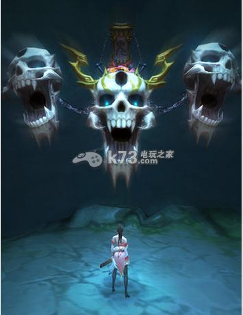 剑无生 破解版下载 截图