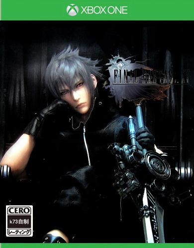 最终幻想15 日版预约