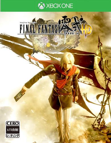 最终幻想零式HD 日版下载