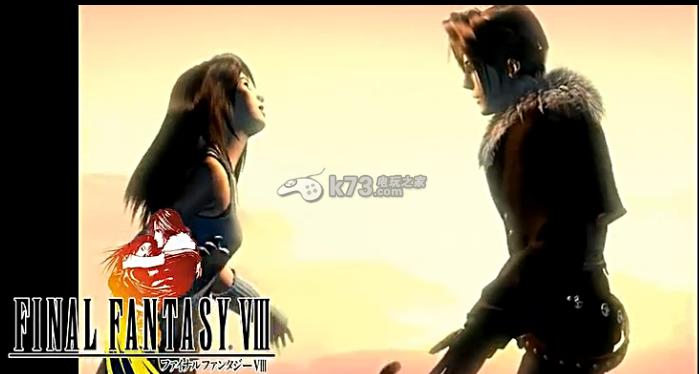 最终幻想记录者 中文版下载 截图