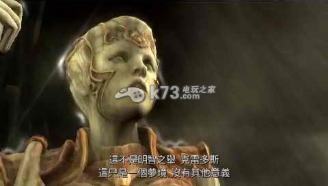 战神斯巴达之魂 官方中文版下载 截图
