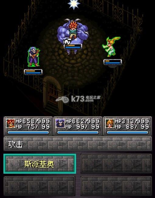 超时空之轮 中文汉化不死机版下载 截图