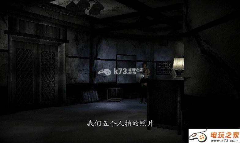 零月蚀的假面 中文版下载 截图