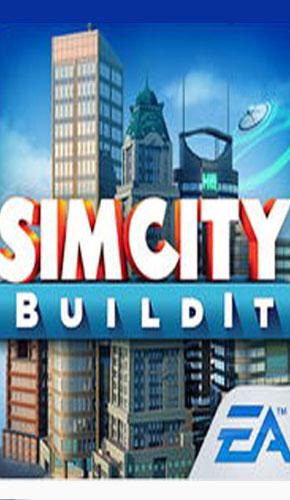 模拟城市建造 v1.23.3.75024 下载
