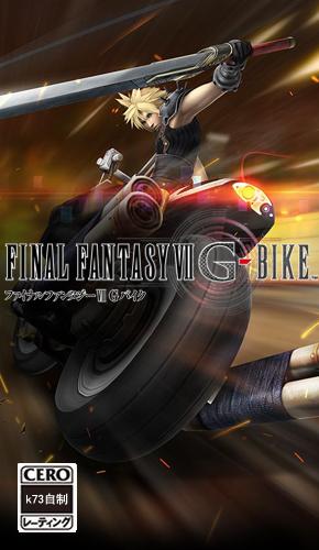 最终幻想7 gbike 下载