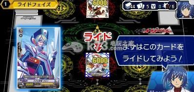 卡片战斗先导者 胜利之路 日版下载 截图